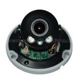 Dahua 4K耐圧防爆デジタルのドームIP CCTVのカメラIpcHdbw5831r Ze