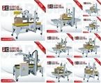 Cts-02半自動折られたカートンのシーリング機械/Cartonのシーラー機械か半自動カートンのシーラー機械