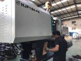 注入の形成機械Hjf530