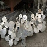 6082/6063/6061 lingote de alumínio /Barra de alumínio