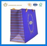 フルカラーの印刷紙の包装のショッピング・バッグはとのカスタム設計する