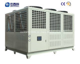 Refrigerador de água de refrigeração do refrigerador do parafuso da grande capacidade ar industrial
