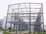 [إيس] معيار يصنع فولاذ مستودع بناية
