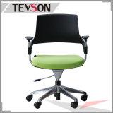 직원을%s 현대 사무용 가구 회전대 팔 의자