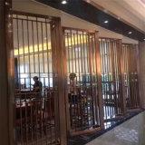 El panel decorativo de la pantalla del acero inoxidable de la pantalla de la partición del restaurante