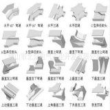중국에서 하는 알루미늄 케이블 쟁반 케이블 사다리