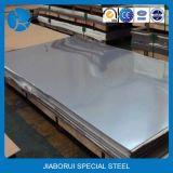 201/304/316 hoja de acero inoxidable del final del espejo de la capa del PVC