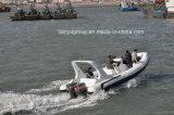 Bateau de police marin de bateau de Patrole de côte de bateau de police de Liya petit