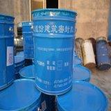 伸縮性があるPourable 2つのコンポーネントの多硫化物の密封剤