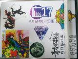 Stampante della maglietta di colori A3 6 con l'alta qualità