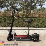Wind Rover dual engine 2 Wheel Electric Folding Bicycle