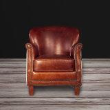 Кресло для отдыха в стиле ретро