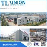 Facotryの価格の軽いプレハブの工業ビルの鉄骨構造の構築