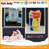 Fabricantes descartáveis agradáveis feitos sob encomenda do tecido do bebê da alta qualidade do preço de fábrica em China