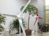 판매! 중국 Naier 400W 12V/24V 수평한 바람 발전기 가격