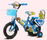 工場価格の卸売はバイクの子供の自転車のキャリアを中国製からかう