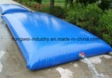 PVC/TPUの枕水貯蔵タンク