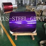 높은 사려깊은 Polished 밝은 알루미늄 또는 미러 완료에 의하여 양극 처리되는 알루미늄 장