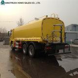 中国Sinotruk HOWO水スプレーはタンク車を振りかける