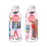 Água de Ichimore para bebidas dos esportes da vitamina dos pares