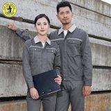 作業のための2017の卸売の新しく長い袖の均一スーツ