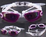 В отеле есть покрытие Anti-Fog очки с силиконовые ушные тампоны