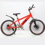 工場安い価格の子供の自転車12 14人の16人のインチの子供の子供のバイク