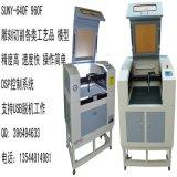 Автомат для резки лазера Sunylaesr акриловый с SGS BV
