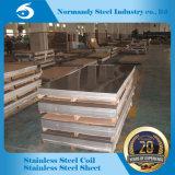 台所用品の装飾の構築およびエレベーターのドアのためのAISI 201 Ba/8Kの終わりのステンレス鋼シート