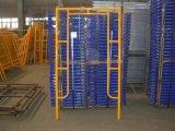 ISO9001 сертифицированных рамы основы системы