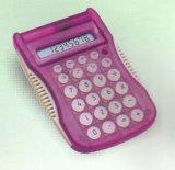 Калькулятор Press-Up 2002