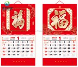 Calendario murale di carta di nuovo anno di stampa di alta qualità 2018