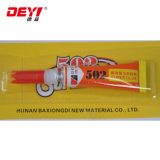 3G一般目的のためのアルミニウム管のシアノアクリラートの接着剤の極度の接着剤