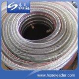 Belüftung-Stahldraht-Schlauch mit Qualität und konkurrenzfähigem Preis