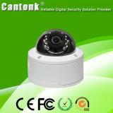 Металлические инфракрасная купольная IP-камера безопасности на заводе (CCTV IPDH204XSL200)