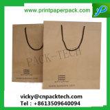 Sacchetto di acquisto resistente ecologico per il sacco di carta Zara di Garment&Shoes