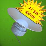 La luz de la Bahía de LED 70W de alta integración