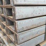 120*53*5,5 мм стальной швеллер для стальных материалов