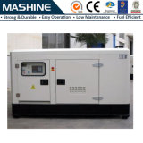 50квт 70квт 90квт Cummins Silent электрический генератор для резервного копирования