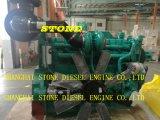 발전기 세트를 위한 Cummins 디젤 엔진 Ktaa19-G5 So46215 So46265 555kw/605kw