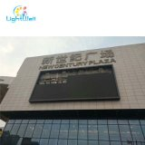 Высокая яркость Kinglight P6 Ультраплоский светодиодный экран на стену для использования вне помещений