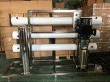 imbarcazione della membrana di 4040X2 FRP per il sistema a acqua del RO