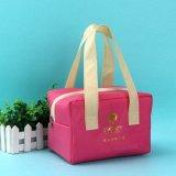 Personalizar reutilizable almuerzo personalizada bolsa de refrigeración de la bolsa de refrigerador