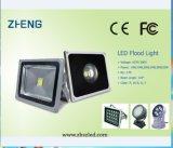 LED 홍수 빛 (ZH16001-10W)