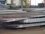 И High-Strength Low-Alloy стальную пластину (SS540)