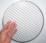 Acero inoxidable barbacoa Barbacoa la malla de alambre Net