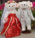 Hi fr71 L'ours de mariage personnalisé un jouet en peluche