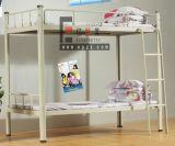 Heißes Sale Metal Double Bunk Bed für Childrens Schlafzimmer (SF-23 R)