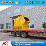 2016 China Hot Sale Vertical Shaft Impact Crusher Price