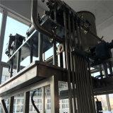 Quetschkissen-Ketschup Vier-Seite Dichtung und Mehrkanalverpackungsmaschine